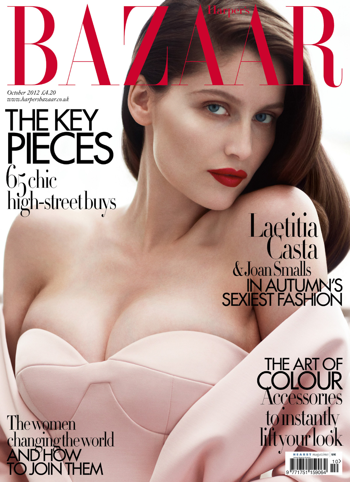 house-of-usher-harpers-bazaar-magazine-13